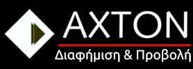 Axton - Διαφήμιση & Προβολή